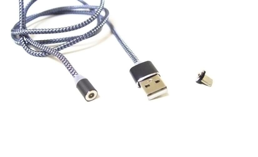 2223901707_kabel-magnitnyj-family