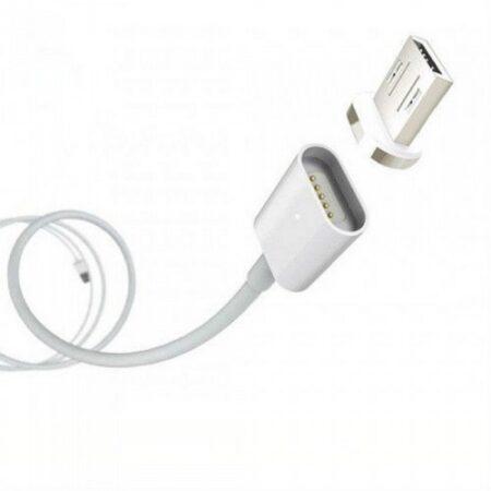 2223902245_magnitnyj-kabel-dlya