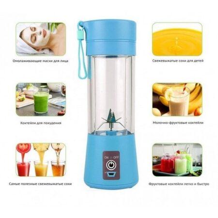 2239262281_fitnes-blender-smart-juice