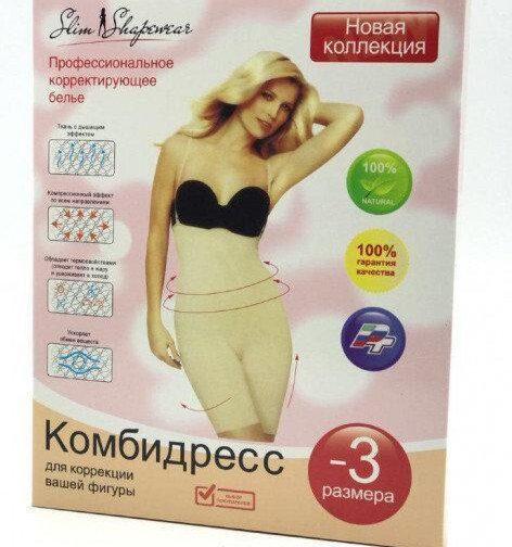 2239263342_kombidress-lxl-sm
