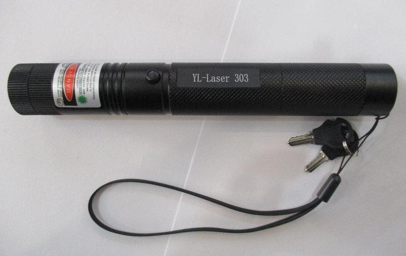 2239266554_lazernaya-ukazka-laser