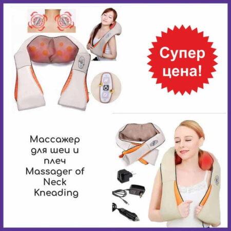 2183869138_rolikovyj-massazher-dlya
