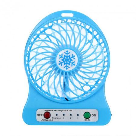 2387806951_perenosnoj-portativnyj-ventilyator