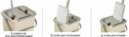 2387855744_shvabra-scratch-cleaning