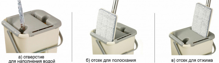 2387855735_shvabra-scratch-cleaning