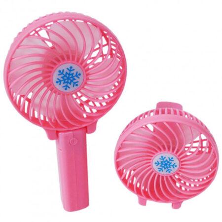 2387874083_ruchnoj-portativnyj-ventilyator