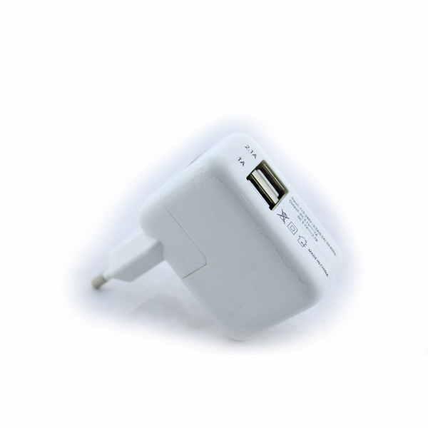 1168488661_adapter-zaryadka-ipad