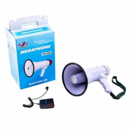 1172072540_gromkogovoritel-megaphone-hw