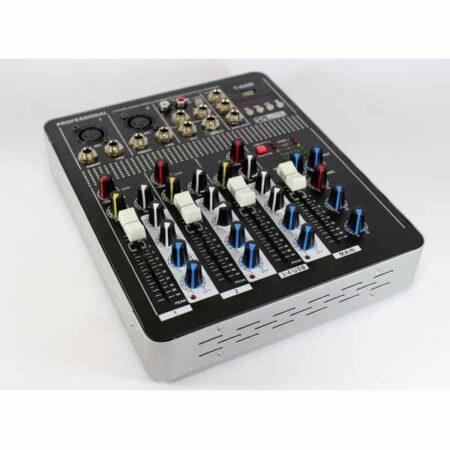 1182797945_audio-miksher-mixer