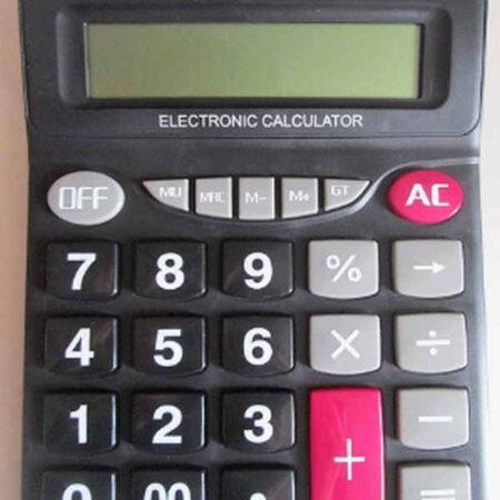 1911414457_kalkulyator-kk-8800
