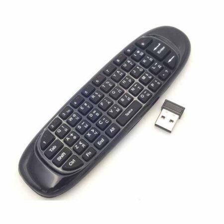1993753491_klaviatura-keyboard