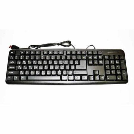 2052795173_klaviatura-keyboard-x1