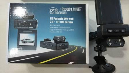 2485829147_w640_h640_avtoregistrator-double-lens