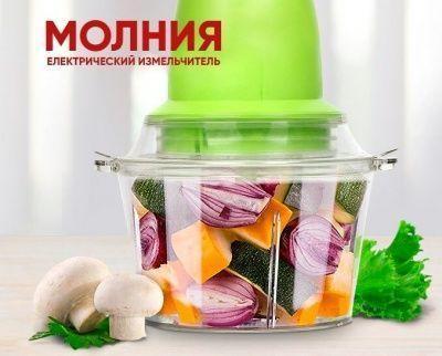 2485864168_w640_h640_blender-molniya-w-06